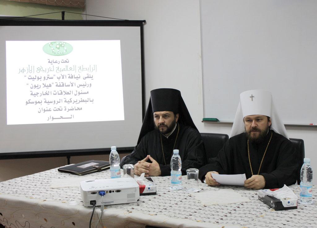 Митрополит Иларион: Мусульмане и христиане в современном мире