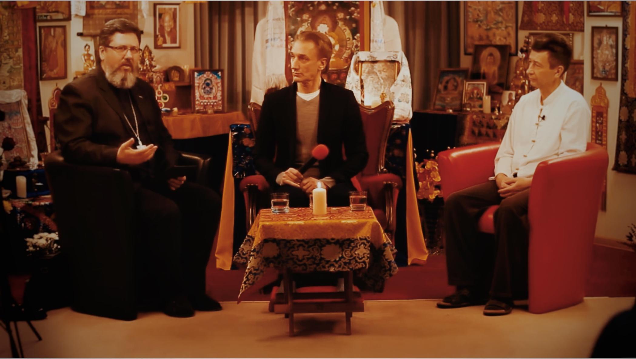 Беседы о религии: Медитация в буддизме и в христианстве