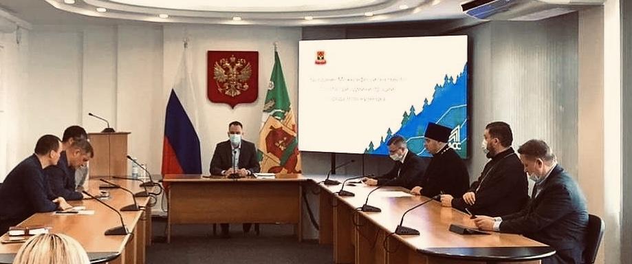 В Новокузнецке развивается межрелигиозный диалог