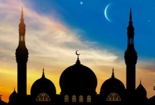 Разъяснения совета улемов ДСМР относительно Рамадана в 2021 году