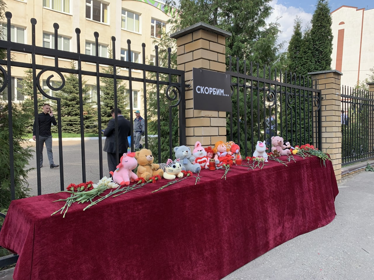 Религиозные лидеры выражают соболезнования и поддержку всем пострадавшим в Казани