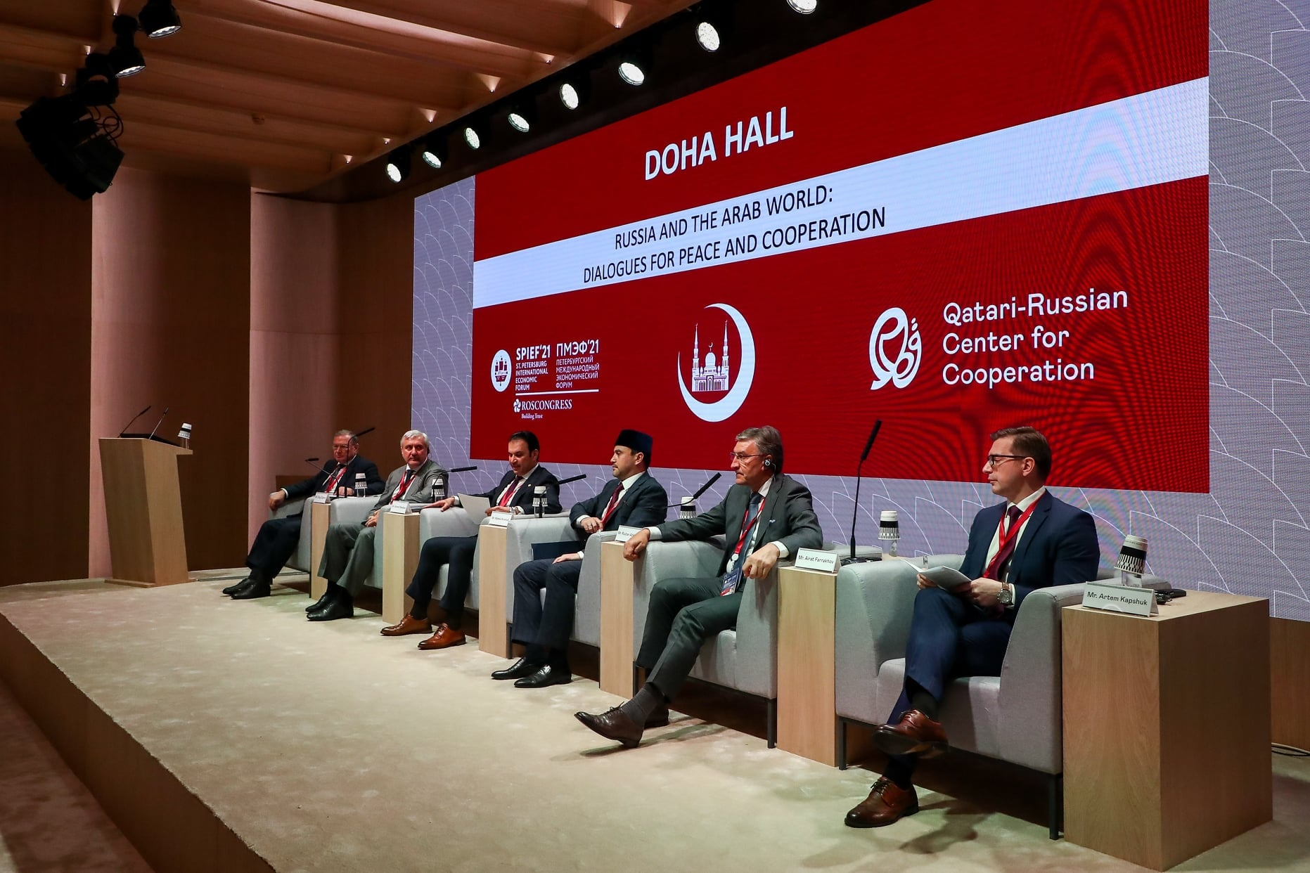 Впервые на ПМЭФ состоялась дискуссия «Россия и Арабский мир: диалог во имя мира и сотрудничества»