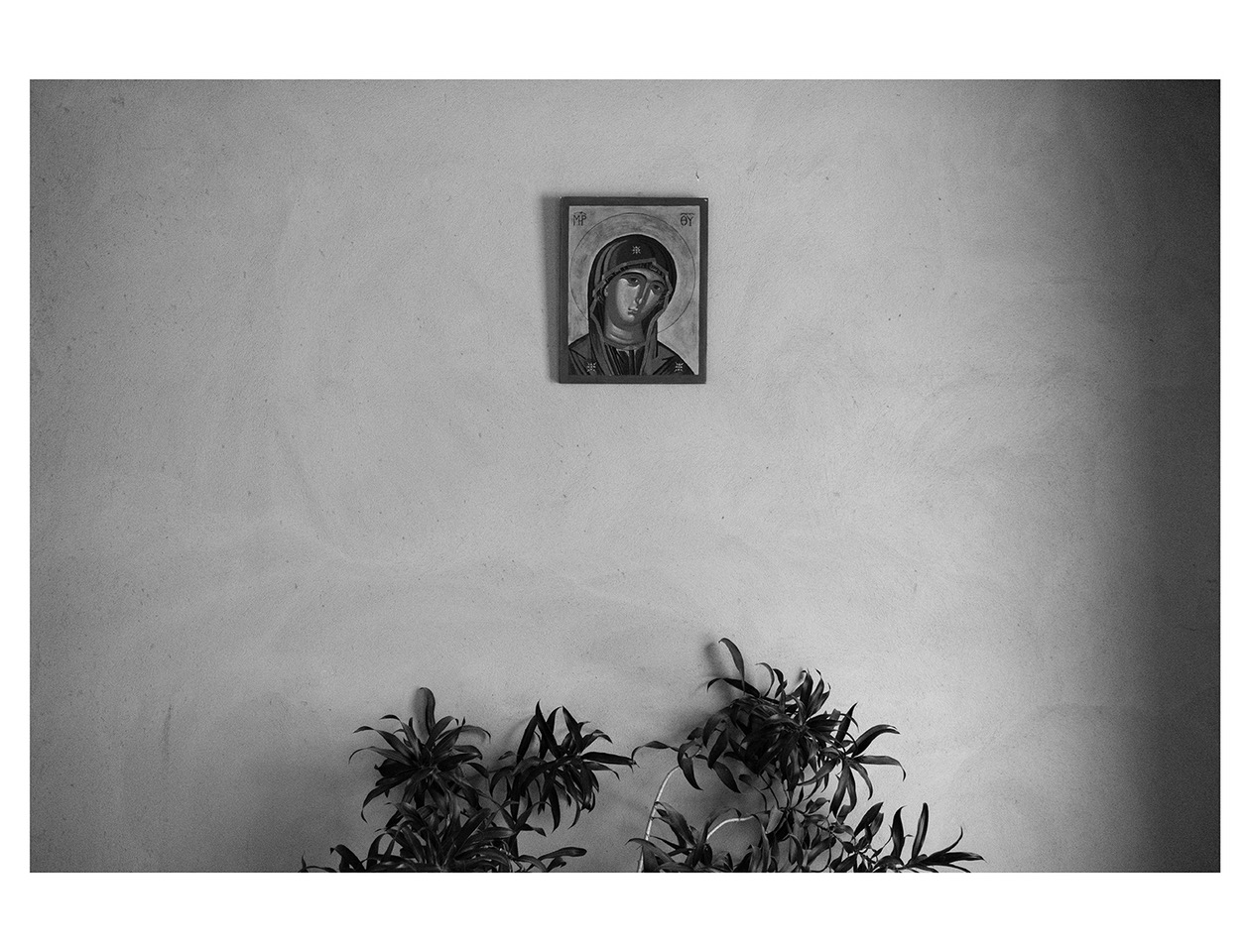 Семь способов осмысления христианского мистицизма