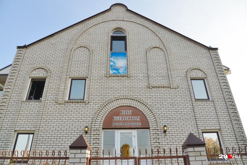 Право на молитву: российский опыт споров вокруг домов молитвы, храмов, мечетей