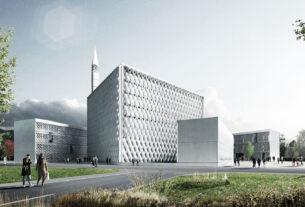 Архитектура: Мусульманский культурный центр Любляны