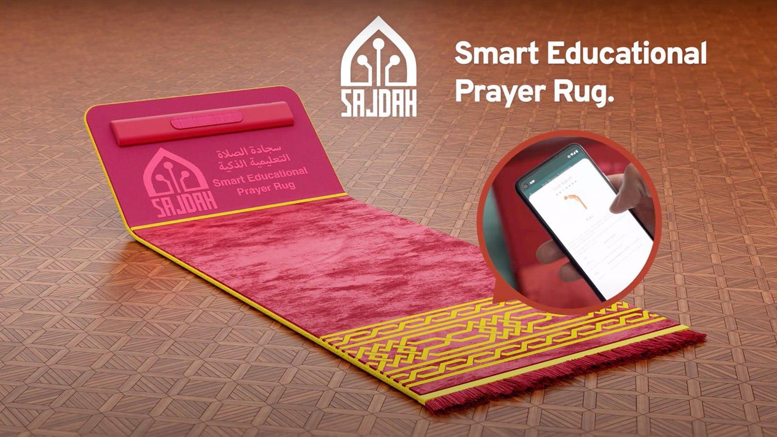 Новый электронный молитвенный коврик предлагает мусульманам цифровую поддержку для молитвы
