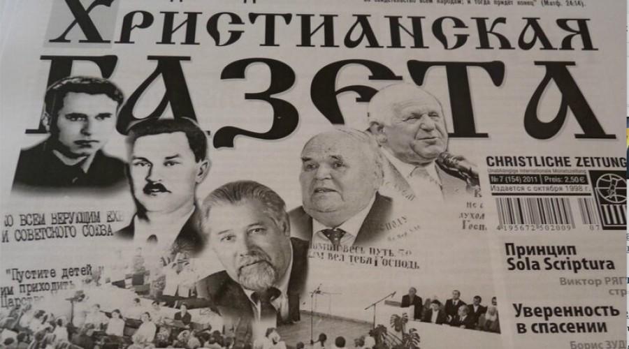 Юбилей Инициативного движения: история разделения баптистского движения в СССР