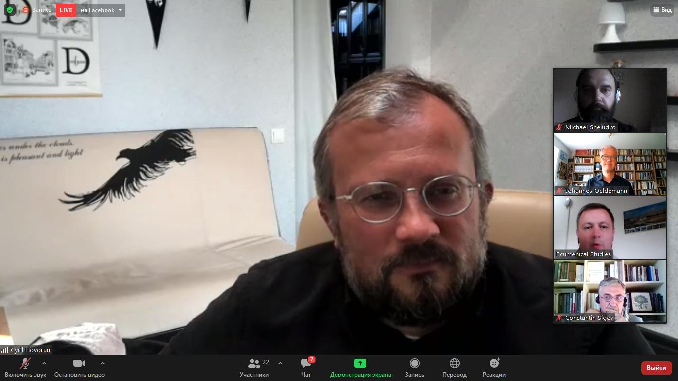 Архим. Кирилл Говорун: Для объединения православных и католиков нужно устранить политические факторы
