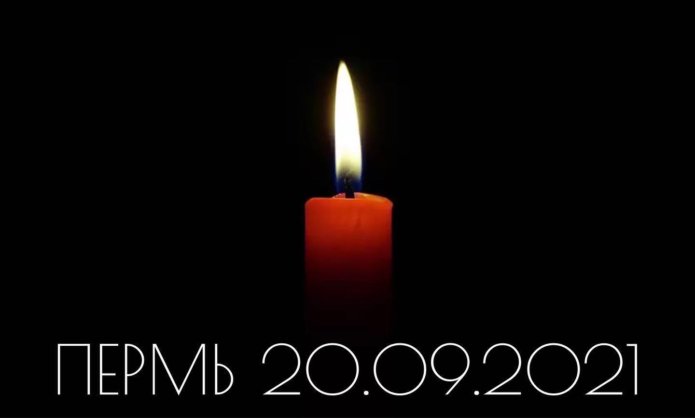 Лидеры религиозных конфессий России выразили слова соболезнования всем пострадавшим в Перми