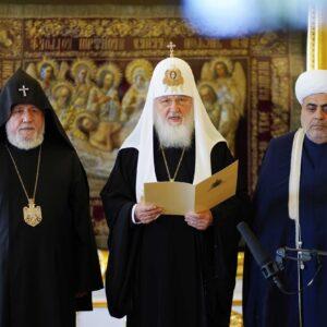Святейший Патриарх Московский и всея Руси Кирилл возглавил трехстороннюю встречу духовных лидеров России, Азербайджана и Армении